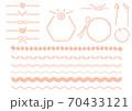 和のフレームとデザイン素材セット 70433121