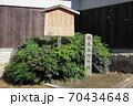 京都 伏見奉行所跡 70434648