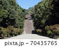 京都 明治天皇陵 大階段 70435765
