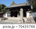 京都 御香宮神社 表門 70435766