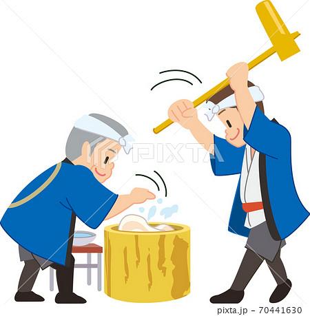 餅つきをする男性2人 70441630