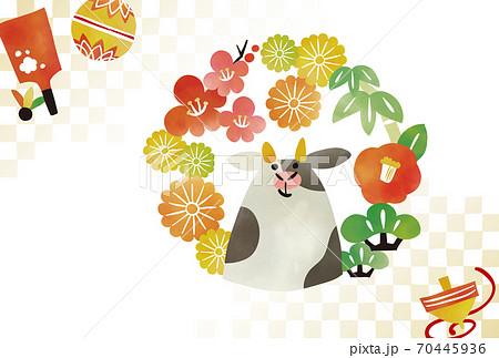 年賀状 牛と正月遊び 水彩 70445936