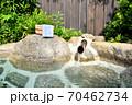 温泉イメージ 露天風呂イメージ 温泉 露天風呂 温泉旅館 日本の風景 日本文化  70462734
