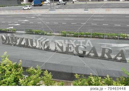 マレーシア国立博物館・Muzium Negara 70463448