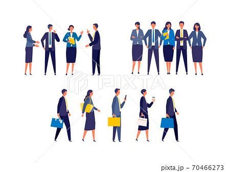 ビジネスマンの様々な集合イラスト 70466273