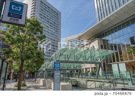 都市風景 地下鉄赤坂駅前の街並み 東京都港区 70466876