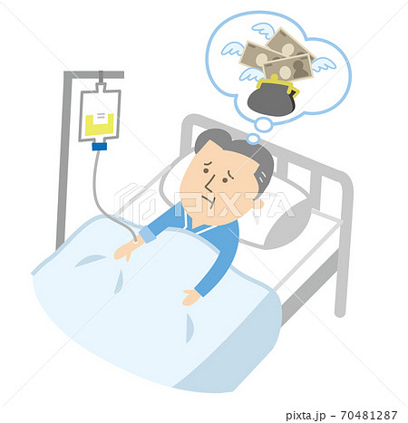 入院の不安 70481287
