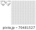 Wi-Fi和柄・鱗・白 70481527