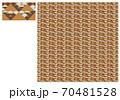 Wi-Fi和柄・鱗・茶 70481528