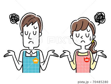 イラスト素材:若い保育士の男性と女性、呆れた、困った表情 70485280