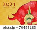 2021年丑年年賀状 70493183