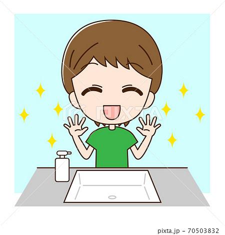 手洗い男の子2 70503832