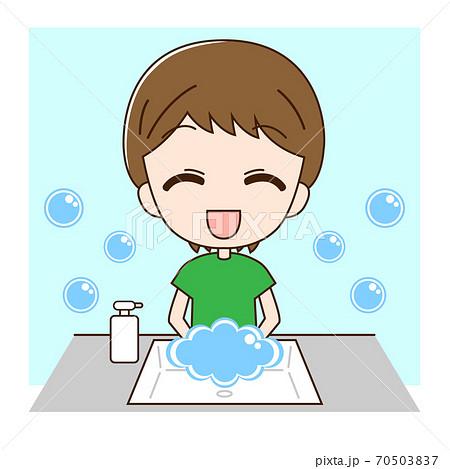 手洗い男の子1 70503837