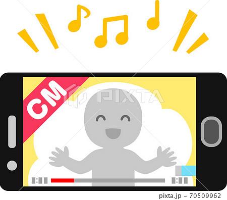スマートフォンの画面に映ったCM動画 70509962