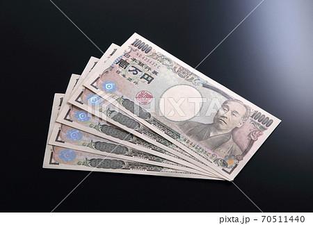 一万円札 70511440
