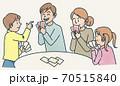 家族でトランプ 70515840
