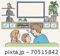 テレビ鑑賞 70515842