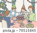 クリスマスパーティー 70515845