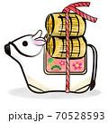 丑年 筆ストローク 白い牛の土鈴と米俵のカットイラスト 70528593
