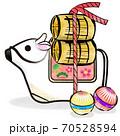 丑年 筆ストローク 白い牛の土鈴と米俵と手毬のカットイラスト 70528594