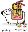 丑年 筆ストローク 白い牛の土鈴と米俵と紙風船のカットイラスト 70528648