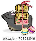 丑年 筆ストローク 黒毛和牛の土鈴と米俵と手毬のカットイラスト 70528649