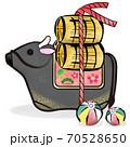 丑年 筆ストローク 黒毛和牛の土鈴と米俵と紙風船のカットイラスト 70528650