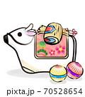 丑年 筆ストローク 白い牛の土鈴と小槌と手毬のカットイラスト 70528654