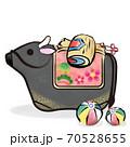 丑年 筆ストローク 黒毛和牛の土鈴と小槌と紙風船のカットイラスト 70528655