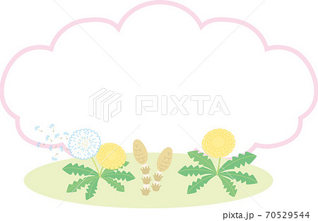 春のイメージのタイトル用吹き出し 70529544