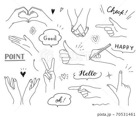 色々なポーズの手・ハンドジェスチャーの手描きイラストのセット/かわいい/おしゃれ/数字/ピースサイン 70531461