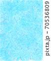 水色の雲竜紙(繊維質な淡い青の和紙) 70536809