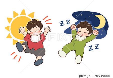 昼間元気で夜ぐっすりな赤ちゃんのイラスト 70539666