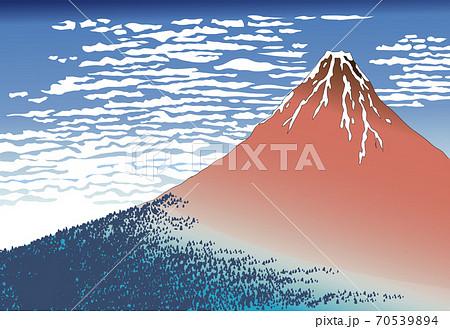 赤富士、浮世絵 富岳三十六景 70539894