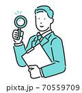 リサーチをするビジネスパーソンのイメージイラスト素材 70559709