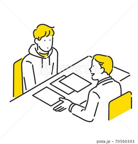 窓口で相談をする男性と接客をする担当者のイラスト素材 70560303
