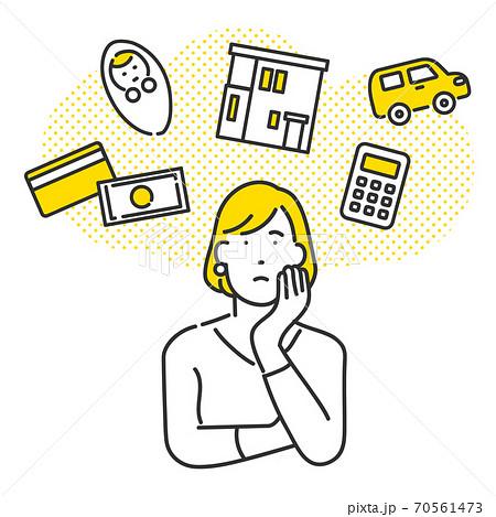ライフプランについて考える女性のイメージイラスト素材 70561473