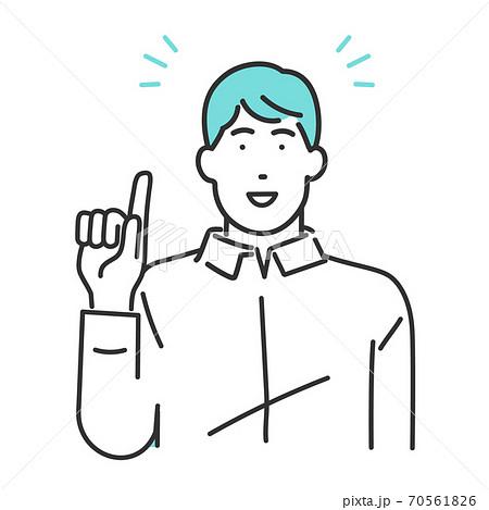 明るい表情をしている男性のイメージイラスト素材 70561826