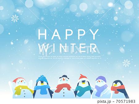 겨울,감성, 탬플릿 70571983