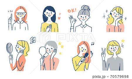 美容 様々なポーズの女性 セット 70579698