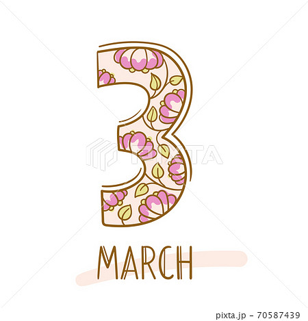 Hand writing 3 and march on white background 70587439