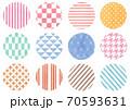 【水彩素材】丸・水玉〈和柄〉 70593631