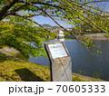 ニテコ池と甲山/兵庫県西宮市 70605333