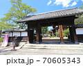 丹波篠山市立歴史美術館 70605343