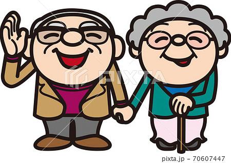 おじいちゃんとおばあちゃん 70607447