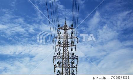 High Voltage Transmission Tower in Japan 70607831