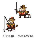 釣り竿をもってポーズをとるジャージー牛【釣り・釣り竿・ライフジャケット・丑年・年賀状素材】イラスト 70632948