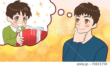 子供のプレゼントに何を贈るか考えているお父さんのイラスト 70635756