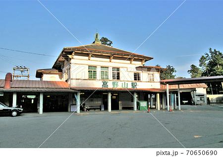 旧 高野山駅 和歌山県  70650690
