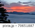 雲海、高千穂 70651887